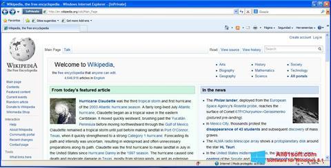 لقطة شاشة Internet Explorer لنظام التشغيل Windows 8.1