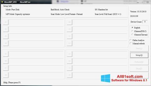 لقطة شاشة AlcorMP لنظام التشغيل Windows 8.1
