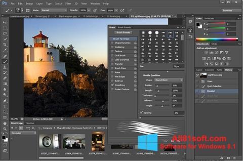لقطة شاشة Adobe Photoshop لنظام التشغيل Windows 8.1