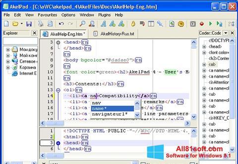 لقطة شاشة AkelPad لنظام التشغيل Windows 8.1