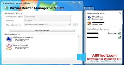 لقطة شاشة Virtual Router Manager لنظام التشغيل Windows 8.1