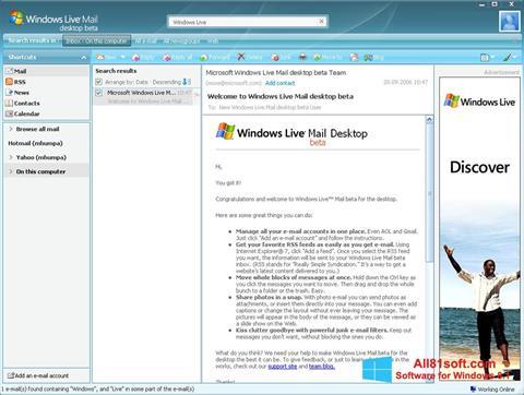 لقطة شاشة Windows Live Mail لنظام التشغيل Windows 8.1