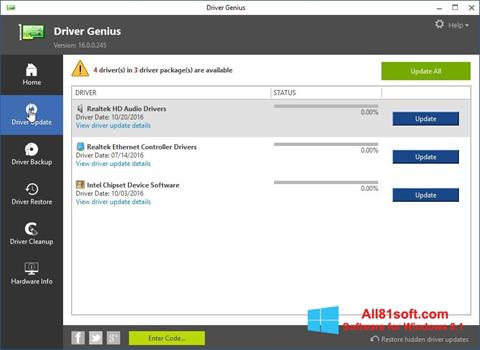 لقطة شاشة Driver Genius لنظام التشغيل Windows 8.1