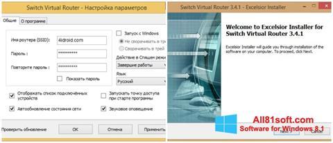 لقطة شاشة Switch Virtual Router لنظام التشغيل Windows 8.1