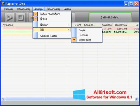 لقطة شاشة Raptor لنظام التشغيل Windows 8.1