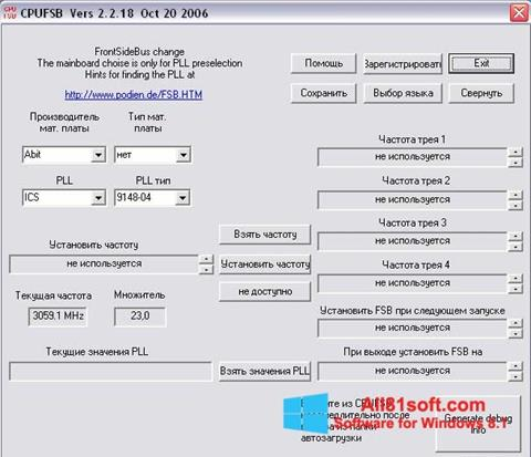 لقطة شاشة CPUFSB لنظام التشغيل Windows 8.1