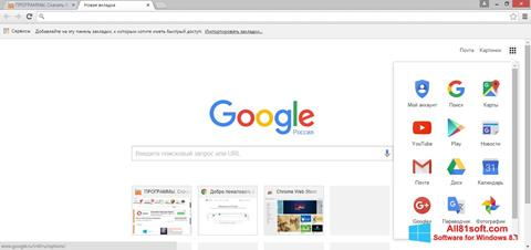 لقطة شاشة Google Chrome لنظام التشغيل Windows 8.1