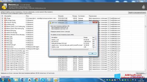لقطة شاشة Recuva لنظام التشغيل Windows 8.1