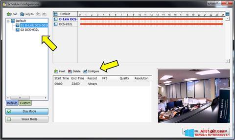 لقطة شاشة D-ViewCam لنظام التشغيل Windows 8.1