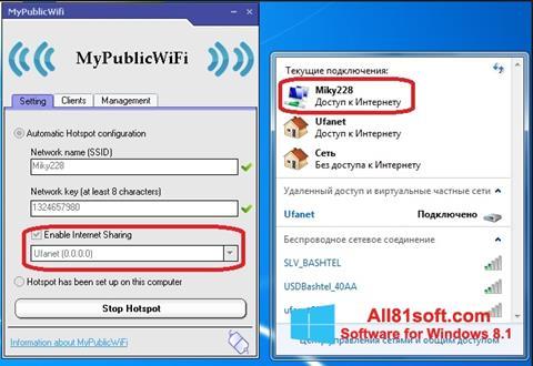 لقطة شاشة MyPublicWiFi لنظام التشغيل Windows 8.1